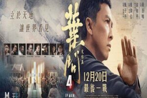 Ip Man 4: El Final (2019)