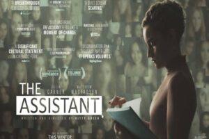 La Asistente (2020)